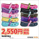 crocs kids【クロックスキッズ】 Keeley/キーリーガールズ10P12May14