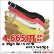 ショッピングCROCS crocs【クロックス】a-leigh linen cork wrap wedge/アレイ リネン コルク ラップ ウェッジ レディース サンダル