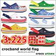 crocs【クロックス】Crocband World Flag/クロックバンド ワールド フラッグ メンズ レディース サンダル 父の日ギフト【10P18Jun16】
