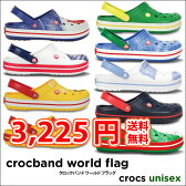 crocs【クロックス】Crocband World Flag/クロックバンド ワールド フラッグ メンズ レディース サンダル 【10P18Jun16】