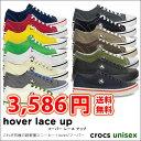crocs【クロックス】 Hover Lace Up/フーバーレースアップ メンズ レディース スニーカー【10P03Dec16】