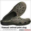 crocs【クロックス】freesail animal clog W / フリーセイル アニマル クロッグ ウィメンズ ※※