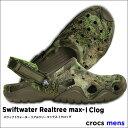 crocs【クロックス】swiftwater realtree max-1 clog / スイフトウォーター リアルツリー マックスー1 クロッグ ※※アウトドア キャンプ フェス 釣り 迷彩【10P01Oct16】