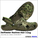 crocs【クロックス】swiftwater realtree max-1 clog / スイフトウォーター リアルツリー マックスー1 クロッグ ※※アウトド...