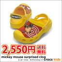 crocs kids【クロックスキッズ】 Mickey Mouse Surprised Clog / ミッキー マウス サプライズ クロッグ10P12May14