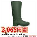 crocs【クロックス】 Wellie Rain Boot W/ウェリー レインブーツ ウィメンズ10P21Aug14