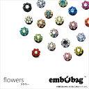 EMBOBAG【エンボバッグ】Flowers/フラワー(No.01〜No.20)