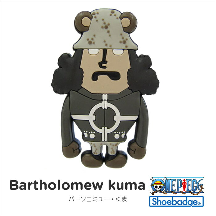ShoeBadge【シューバッジ】 (ワンピース)バーソロミュー・クマ
