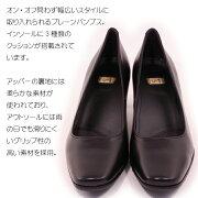 【送料無料!!】【ingイング】プレーンパンプス(ブラック)ing2550bl