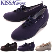 【KISSA SPORT キサスポーツ】【パンプス】 クロスストラップウェッジパンプス ks8280【送料無料】