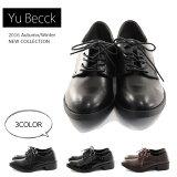 ��Yu-Becck �桼�ӥå��ۡڥ����奢�륷�塼���ۡ���饤���졼�����åץ��塼�����ˤ��ʤ�����䤹����44-5385