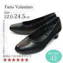 【furio valentino フリオバレンチノ 】【パン...