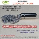 CMC ペンダント 500 健康 電磁波 ネックレス ストレ...