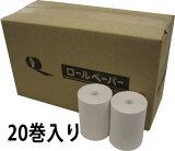スマートペイ用プリンター専用感熱ロール紙(20巻入り)