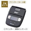 楽天スマートペイ専用プリンター【2点セット品】(プリンタ+ロール紙)