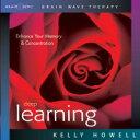 ブレインシンクCD DEEP LEARNING(ディープ・ラーニング) 【正規品】 【RCP】
