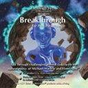 クーポン対象  ヘミシンクCD Breakthrough for Peak-Performance  ブレークスルー ブレイクスルー   正規品   ※ 音楽療法CD Hemi-Sync モンロープロ� クツ