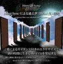 クーポン対象   2010年版CD ヘミシンクCD Hemi-Syncによる過去世  別の人生 探究 -日本語版-  正規品   ※ 音楽療法CD Hemi-Sync モンロープロ� クツ