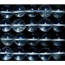 【クーポン対象】 エンジェルラダークォーツ 丸玉 10mm A (ディスロケーションクォーツ)  ※ 天然石 天然石ビーズ パワーストーン 1粒売り バラ売り 1玉販売