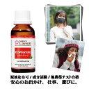 リンネルに花粉ウィルス部門N.o1商品として掲載