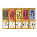 【代引不可】回進堂 岩谷堂羊羹 新中型 (5本入)×2セット「他の商品と同梱不可」
