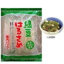 ●【送料無料】【代引不可】旭フレッシュ 緑豆はるさめ 50g×10個「他の商品と同梱不可」