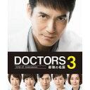 邦ドラマ「DOCTORS 3 最強の名医」 Blu-ray BOX TCBD-0466「他の商品と同梱不可」