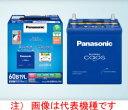 Panasonic パナソニック カーバッテリー caos(C5) N-60B19R/C5
