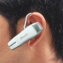 カシムラ Bluetooth4.0 ハンズフリーイヤホンマイク ノイズキャンセラー 【ホワイト】 BL-32※C-keyword【02P05July14】