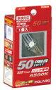 POLARG  ポラーグ CYBER LED S25シングルLED 12V 6500K ホワイト  S25 WH P2363W