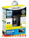 POLARG  ポラーグ   T20 LED ホワイト 6500K 車検対応  T20W P2860W