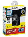 POLARG ポラーグ  T20 LED レッド    車検対応 T20R P2867R