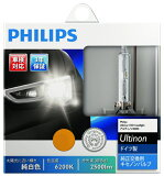 PHILIPS(フィリップス) 純正HID交換用バルブ 【アルティノン 6200K】 D4S(プロジェクタータイプ) 42402GXJ