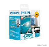 PHILIPS(フィリップス) H8 ハロゲンバルブ [Crystal Vision] クリスタルヴィジョン4300K [H8-2]