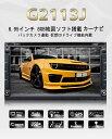 EONON 1080PフルHD6.95インチ2DINカーナビDVDプレーヤー G2113J