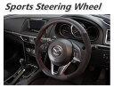 AutoExe オートエグゼ ステアリングホイール スエード調 レッドステッチ 【MGJ137033】 アテンザ GJ系 レッドステッチ