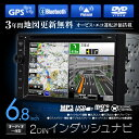 KATSUNOKI カーナビ インダッシュナビ 2DIN 6.8インチ メモリー 地図更新 DVD CD AM FM USB Bluetooth サブウーハー 2DIN001