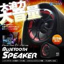 <欠品中 予約順>KATSUNOKI スピーカー Bluetooth ブルートゥース AC DC 大音量 100W iPhone スマートフォン スマホ 音楽再...