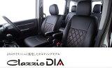 Clazzio クラッツィオ シートカバー DIA ダイア ニッサン デュアリス 品番:EN5276