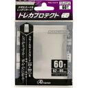 ☆アンサー スモールサイズカード用トレカプロテクトHG  (プレミアムシルバー) ANS-TC019
