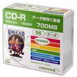 ☆HIDISC CD-R データ用5mmスリムケース10P HDCR80GP10SC