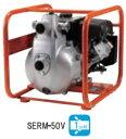 工進 コーシン エンジンポンプ 高圧タイプ ハイデルスポンプ (三菱GT600高回転) SERM-50V