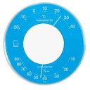 ☆EMPEX 温度・湿度計 セレナカラー 丸型 置き掛け兼用 LV-4356 ブルー