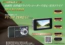 ★FRC ドライブレコーダー FT-DR ZEROΩ(BK)
