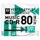 ☆VERTEX CD-R(Audio) 80分 20P インクジェットプリンタ対応(ホワイト) 20CDRA80VX.WP