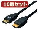 ���Ѵ�̾�� ��10�ĥ��åȡ� �����֥� HDMI 3.0m(1.4���� 3D�б�) HDMI-30G3X10
