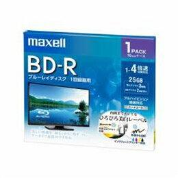 ☆maxell BRV25WPE1J 録画用BD-R ひろびろ美白レーベルディスク 1-4倍 25GB 1枚 うす型5mmケース