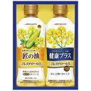 ショッピングオイル ☆<他の商品と同梱不可/沖縄不可>味の素 オイルギフト B5044044