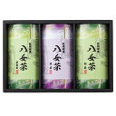 八女茶ギフト SGY-30 7046-041「他の商品と同梱不可/北海道、沖縄、離島別途送料」