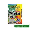 【代引不可】あかぎ園芸 野菜専用 高度化成肥料 (チッソ14・リン酸10・カリ12) 10kg×2袋「他の商品と同梱不可」